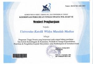 sertifikat-kampus-unggul